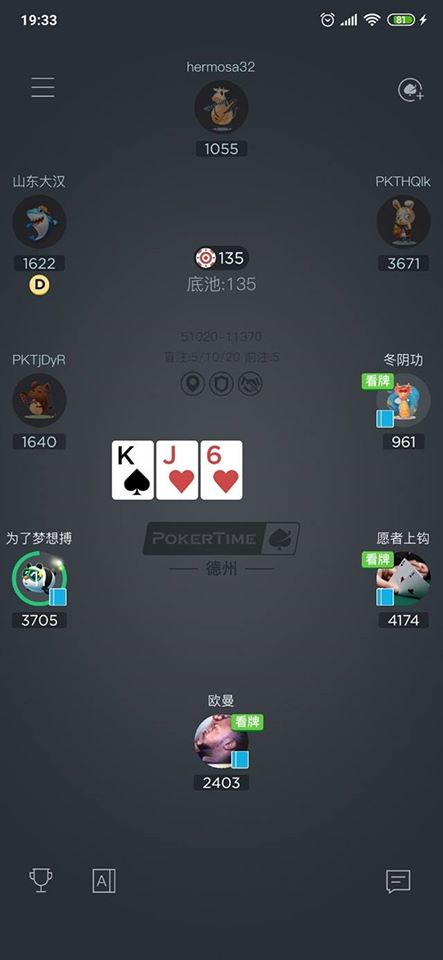 Pokertime Cc The Best Poker App In The World